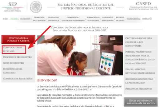 Nms convocatoria para ingreso al servicio docente 2016 Convocatoria para las plazas docentes 2016