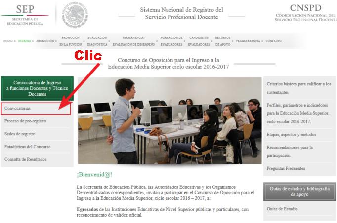 Nms convocatoria para ingreso al servicio docente 2016 for Convocatoria para docentes 2016