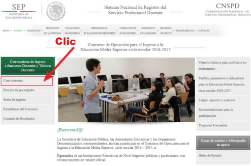Nms convocatoria para ingreso al servicio docente 2016 for Convocatoria concurso docente 2016
